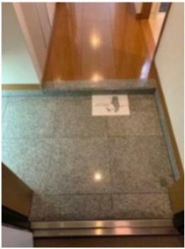 【玄関】コアマンションフリージオ上野