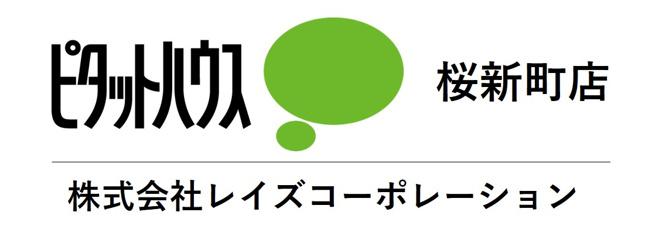 【その他】プレシス新宿柏木