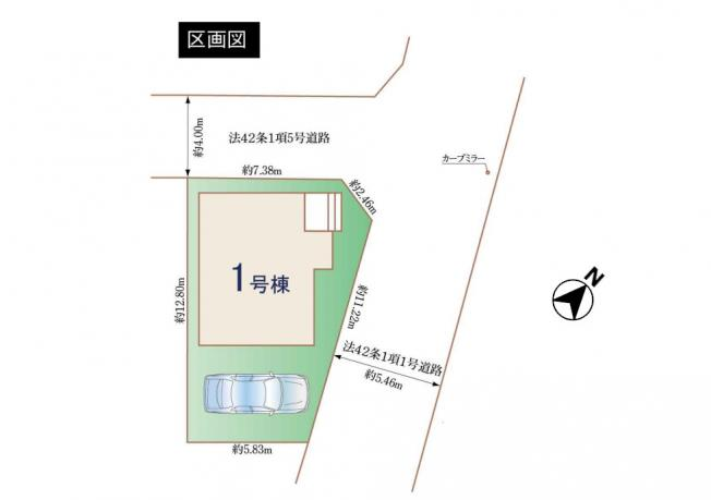 【区画図】国分寺市日吉町1丁目 新築戸建て~大型3LDKロフト付き~