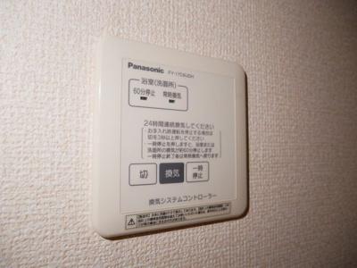 【設備】ルピナスC