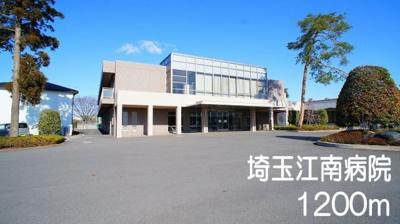 埼玉江南病院まで1200m