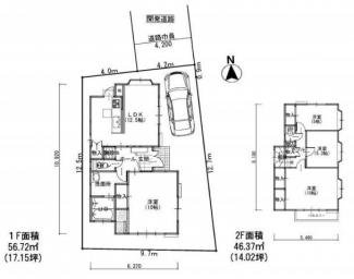 【間取り】茅ヶ崎市萩園 中古戸建