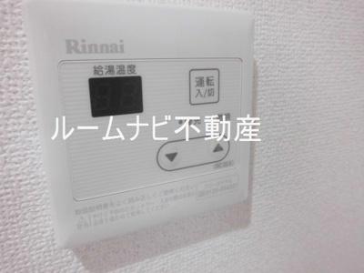 【セキュリティ】Grotta blu Komagome