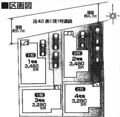 【区画図】堺市北区南花田町新築戸建 2号地(北八下小学校)