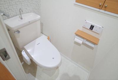 【トイレ】グランドメゾン住吉本町