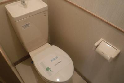 【トイレ】カーサ木月