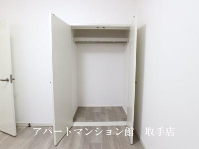 【収納】アパキャッスルA