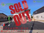 土浦市都和第2 新築戸建 1号棟の画像