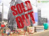 土浦市都和第2 新築戸建 2号棟の画像