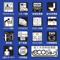 【その他】熊本市南区御幸笛田 第11-1号棟