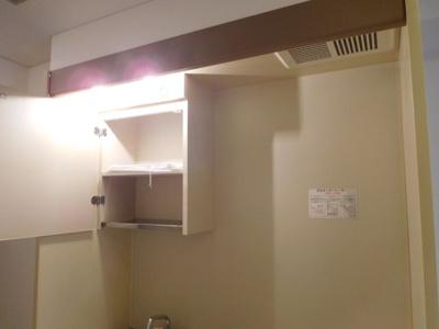 【キッチン】エレガンス阿佐ヶ谷北