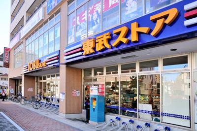 東武ストア 西池袋店