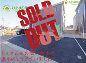 土浦市都和第2 新築戸建 4号棟の画像