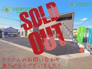 土浦市都和第2 新築戸建 5号棟の画像