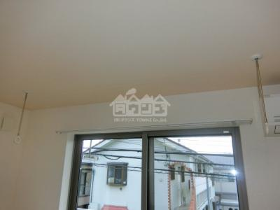室内物干し・3426 Terrace 若宮