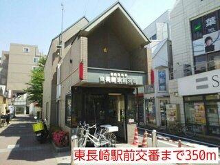 東長崎駅前交番まで350m