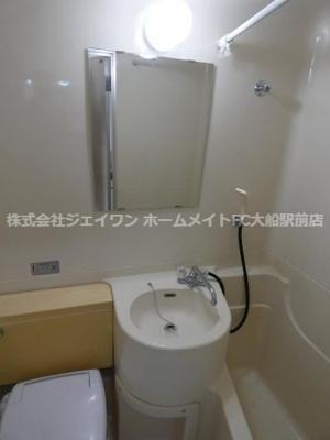 【設備】ユニバーサルハイツ