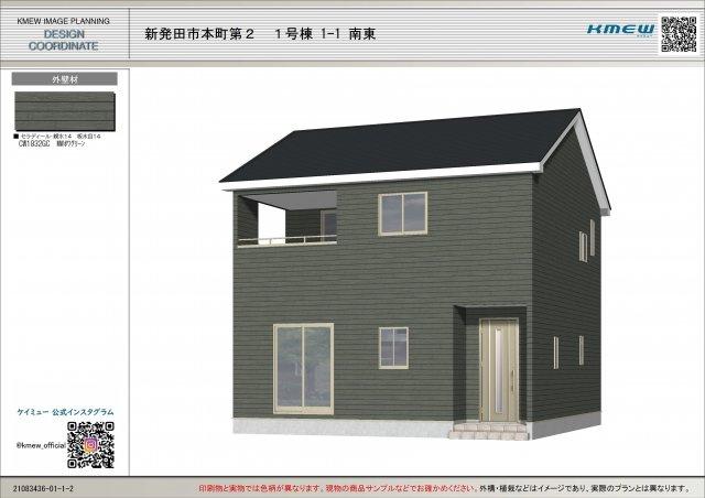 【外観パース】クレイドルガーデン新発田本町第2
