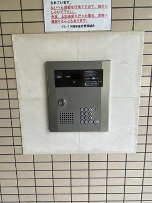 【設備】グレイス博多高宮