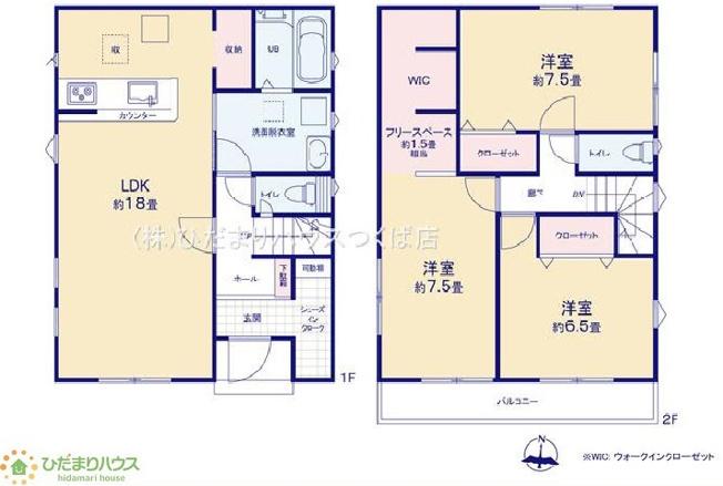 【区画図】取手市東21-1期 新築戸建 4号棟