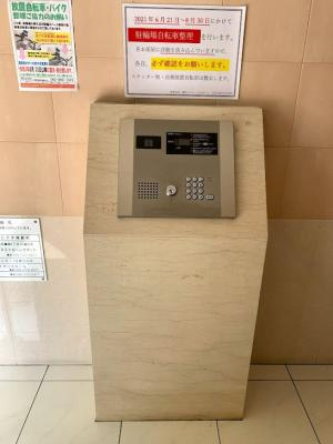 【その他共用部分】ネストピア平尾駅前