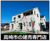 高崎市山名町 C号棟の画像