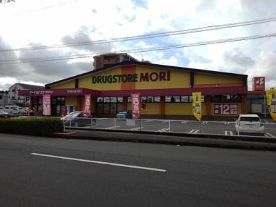 ドラッグストアモリ東合川店まで350m