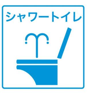 【トイレ】パラッツォ・スペチアーレ