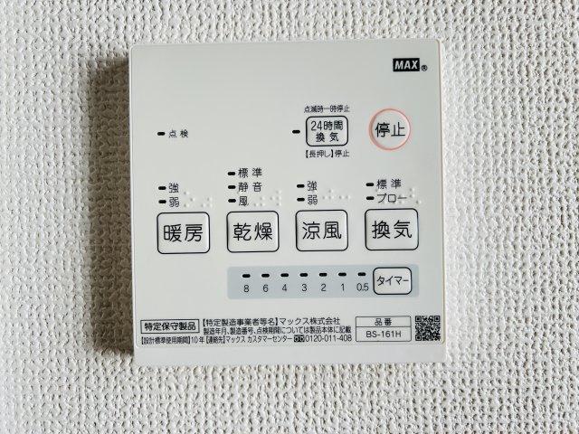 【同仕様施工例】浴室乾燥機付です。花粉や梅雨の季節など浴室乾燥機があれば洗濯物を干すのに便利です。