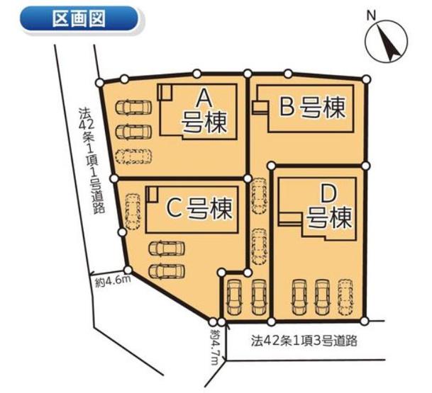 D号棟 カースペース3台以上可能です。お近くの完成物件ご案内いたします(^^)/住ムパルまでお電話下さい!