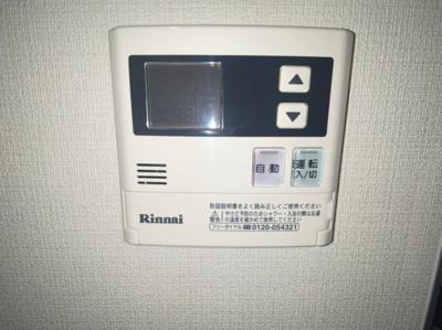 【設備】エグゼ大阪城