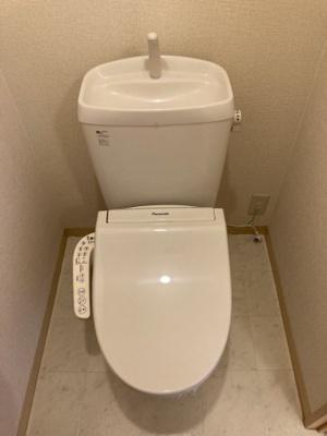 【トイレ】パストラルキノシタⅡ