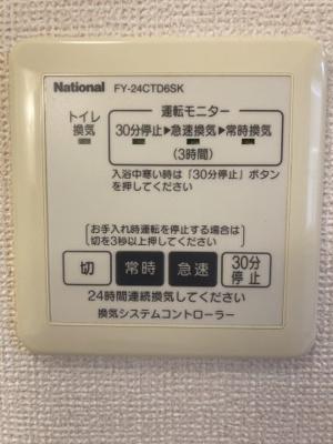 【浴室】パストラルキノシタⅡ