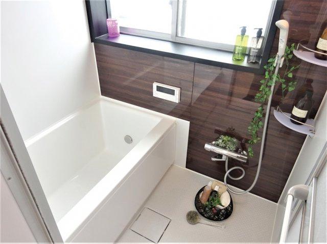 【浴室】芙蓉ハイツ