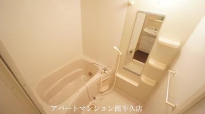 【浴室】ランデュール・ドゥ