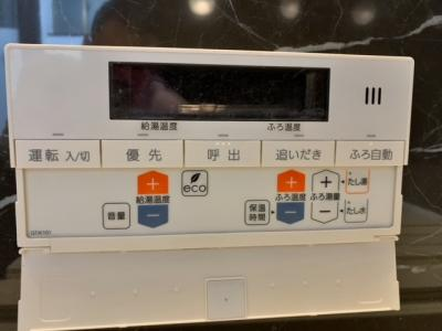 追焚機能・自動湯張り機能付きのバスルーム(2021.9.25撮影)。