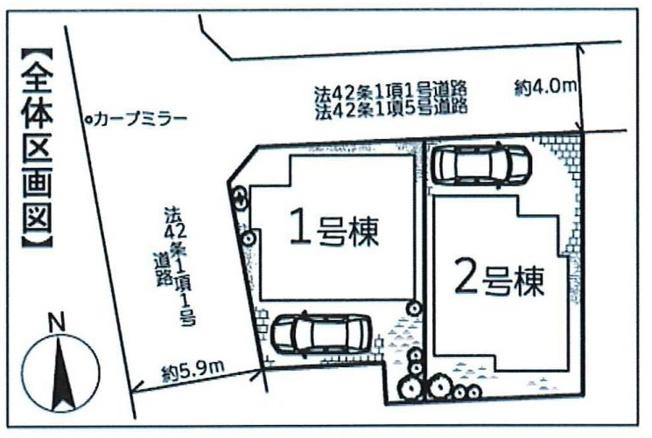 【区画図】仲介手数料無料 練馬区高松6丁目新築一戸建て