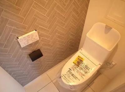 菱和パレス小竹向原のトイレです。