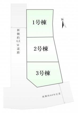 【区画図】荒川区荒川8丁目 全3棟 3号棟