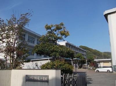 潮見小学校まで240m