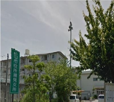 松山市役所潮見支所様まで470m