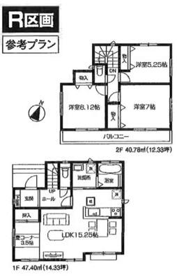 【全21区画・R区画】建物面積88.18㎡
