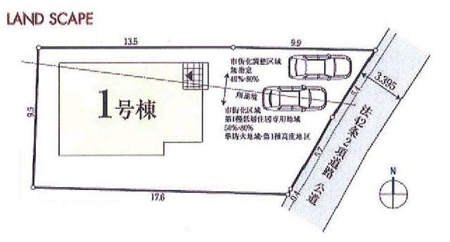 【区画図】あきる野市上代継 新築戸建全1棟