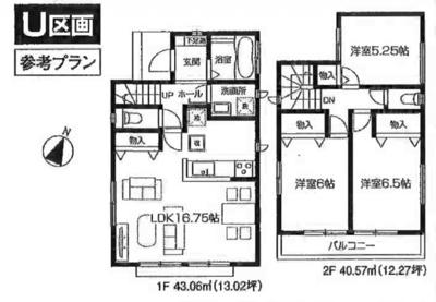【全21区画・U区画】建物面積83.63㎡
