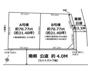 西武新宿線「沼袋」駅徒歩5分の駅チカ好立地、全2棟です