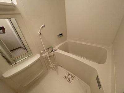 【浴室】HAPPINESS