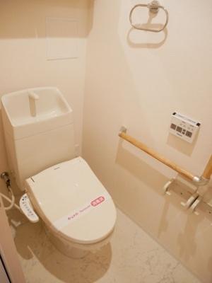 【トイレ】メビウス