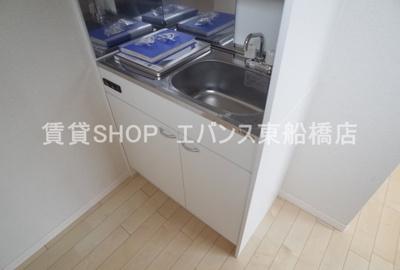 【キッチン】レオ伍拾七番館