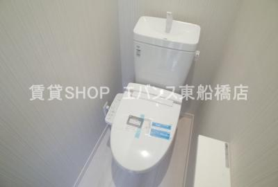 【トイレ】レオ伍拾七番館