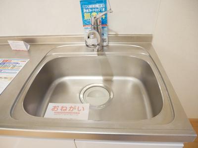 【浴室】ネオブローテ